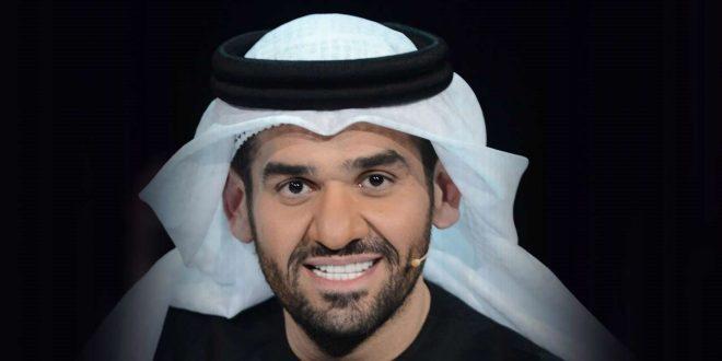 حسين الجسمي بشرة خير