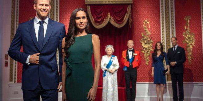 الأمير هاري - العائلة الملكية