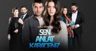 مسلسل تركي يقتل طفلة والجمهور يتساءل:مسؤولية الأهل أو المحطة؟