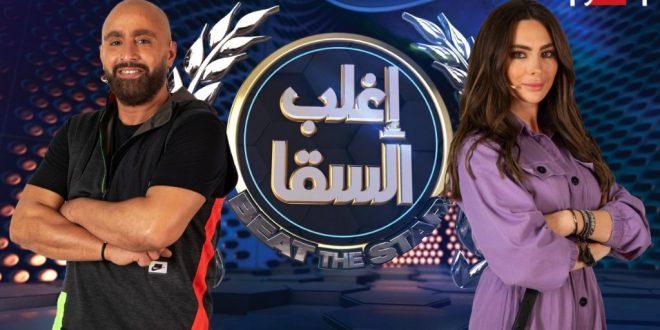 ستيفاني صليبا - أحمد السقا