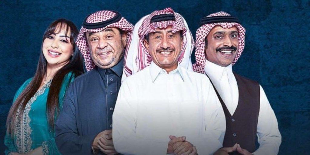 مسلسل مخرج 7 - ناصر القصبي