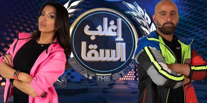 أحمد السقا - أمل بشوشة