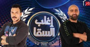 باسل خياط - أحمد السقا