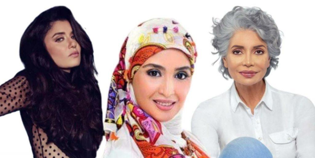 سوسن بدر - حنان الترك - غادة عادل